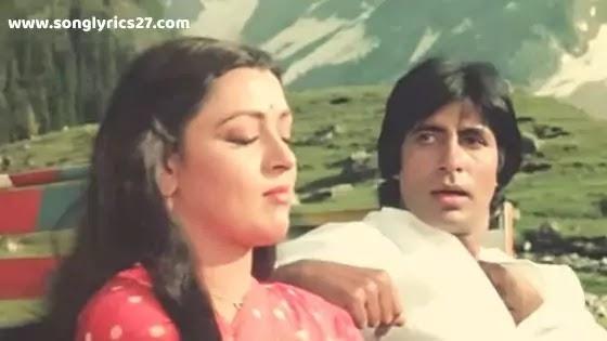 Kishore Kumar | Dilbar Mere Lyrics In English And Hindi