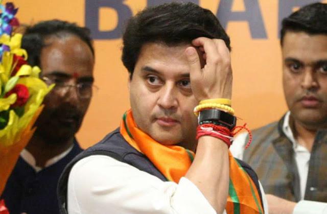 तो .... इस महाघोटाले से खुद और रिश्तेदारों को बचाने BJP में शामिल हुए सिंधिया