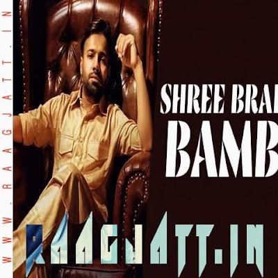 Bamb by Shree Brar lyrics