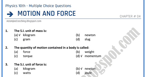Matric 10th Class Physics Chapter 10 Solved Mcqs – Fondos de Pantalla