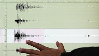 زلزال بقوة 4.2 درجة يضرب ولاية ألازيغ التركية