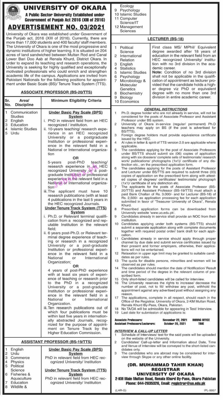 www.uo.edu.pk - University of Okara Jobs 2021 in Pakistan