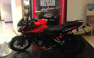 New 2017 Bajaj Pulsar NS 160 cool look