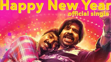 Happy New Year (Single) – Kavan | Vijay Sethupathi, T Rajhendherr | K V Anand | HipHop Tamizha