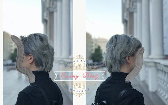 эстель микстон окрашивание блог волосы