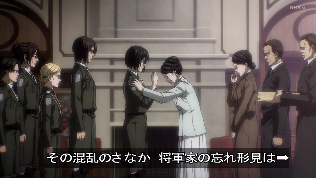 Shingeki no Kyojin Season 4 Episode 10