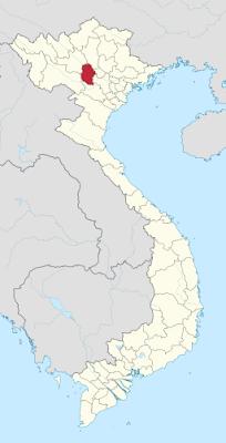 ベトナム・フート省(Tỉnh Phú Thọ)の旅