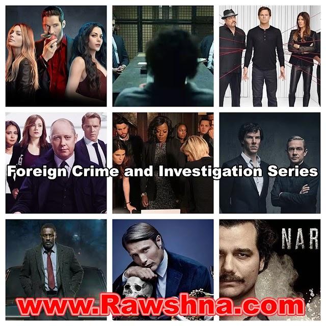 أفضل مسلسلات جريمة وتحقيق أجنبية على الإطلاق