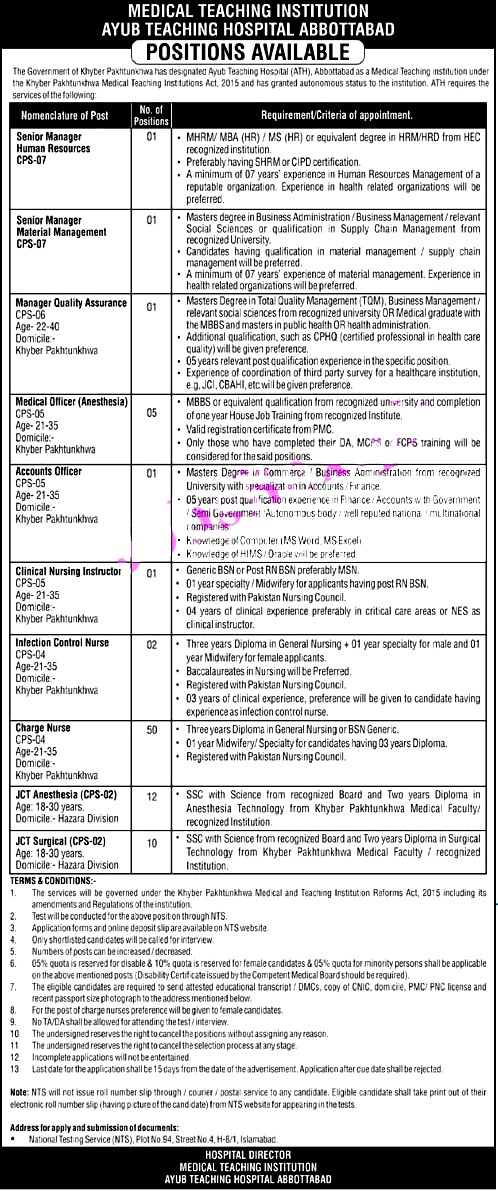 Ayub Teaching Hospital ATH Abbottabad Latest Jobs 2021 - Online Apply