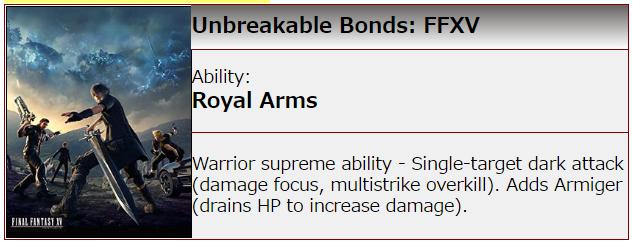 unbreakable bonds ffxv