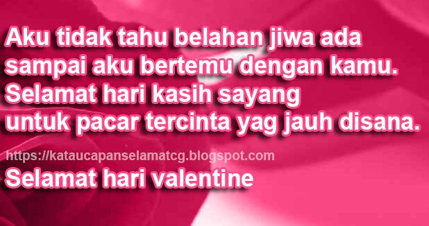 Selamat Hari Valentine Inilah Kata Mutiara Cinta Ucapan