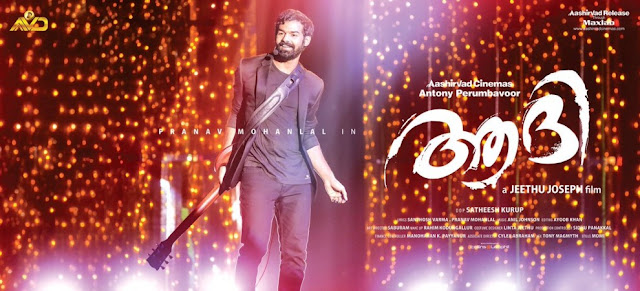 Pranav Monhanlal's Aadhi: Malayalm Movie Review, Rating, Box Office Collection