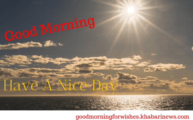 good morning wishes and good morning images