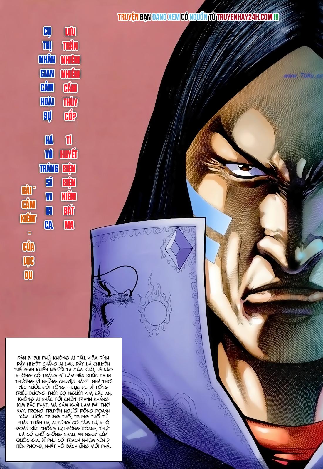 Anh Hùng Vô Lệ Chap 167 - Trang 2