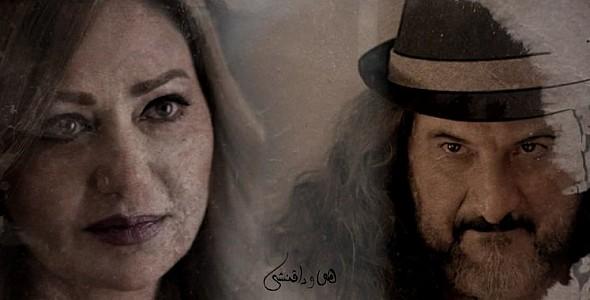 """احداث الحلقة 14 من مسلسل """"هي ودافنشي"""" كارما ودافنشي يلتقيان وجها لوجه"""