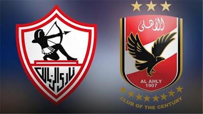 المباريات المتبقية لـ الأهلي والزمالك في الدوري المصري