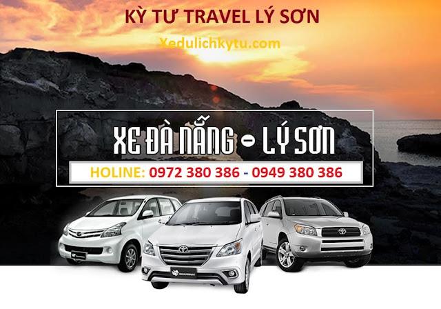 Thuê xe từ Đà Nẵng đi Sa Kỳ - Lý Sơn