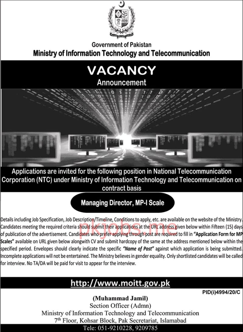 Latest Ministry of Information Technology Management Posts 2021