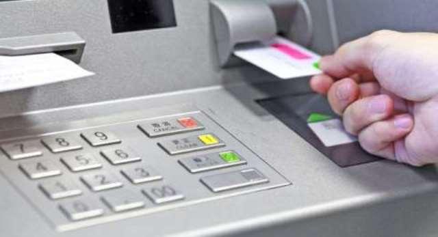 Jadwal Pemblokiran Kartu ATM Lama BCA, Mandiri, dan BNI