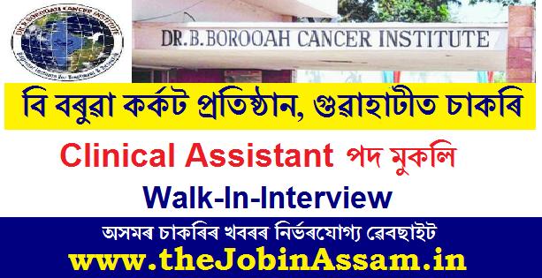 B. Borooah Cancer Institute, Guwahati Recruitment 2020