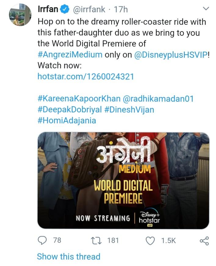 इरफान खान के फैंस के लिए खुशखबरी, डिजिटल प्लेटफॉर्म पर रिलीज हुई अंग्रेजी मीडियम