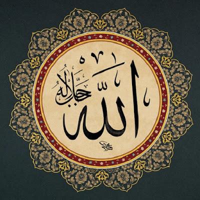 Kaligrafi sebagai peninggalan budaya bercorak Islam - berbagaireviews.com