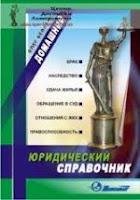 юридическая онлайн консультация Беликова О.А.