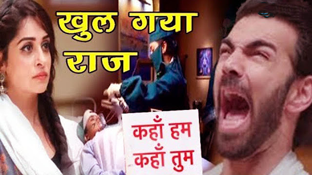 What! Sonakshi gets raped before marriage Rohit depressed in Kahan Hum Kahan Tum