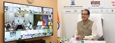 Sri Sri Ravi Shankar,Swami Ramdev,home isolation patients of Madhya Pradesh,yog and corona,cm shivraj singh chouhan,madhya pradesh news