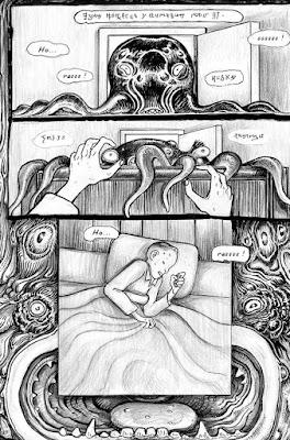 Frink & Freud, un dessin onirique et halluciné