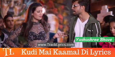 kudi-mai-kaamal-di-lyrics