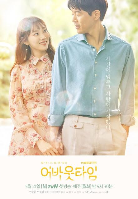 Download About Time (Korean Drama) - 2018 EngSub & Subindo