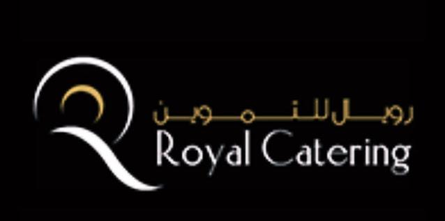 وظائف رويال للتموين الملكي براتب يصل الي 8000درهم بالامارات