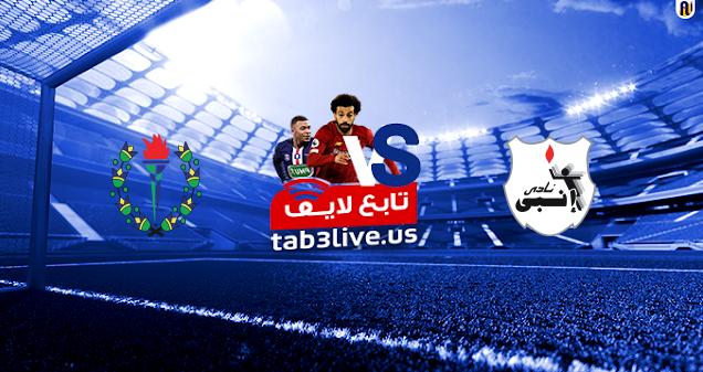 مشاهدة مباراة إنبي وسموحة بث مباشر اليوم 17/08/2020 الدوري المصري