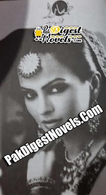 Khasara Afsana By Fozia Sarwar
