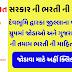 Devbhoomi Dwarka Ojas Maru Gujarat Whatsapp Group Link