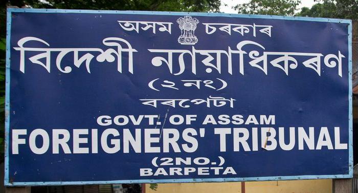 Foreigners Tribunal Barpeta Recruitment 2020: