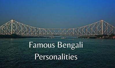 Famous Bengali Personalities