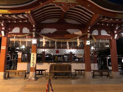 年越大祓式(平成29年12月31日)