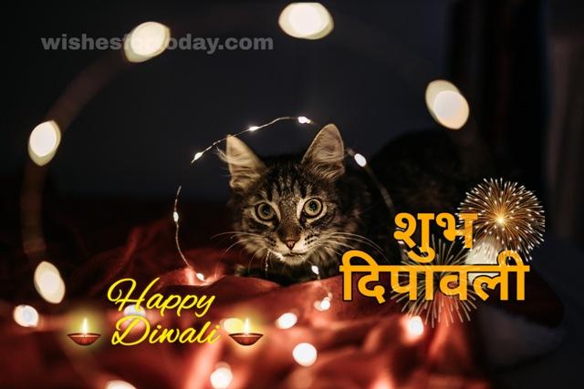 Shubh Deepawali Images For Boss