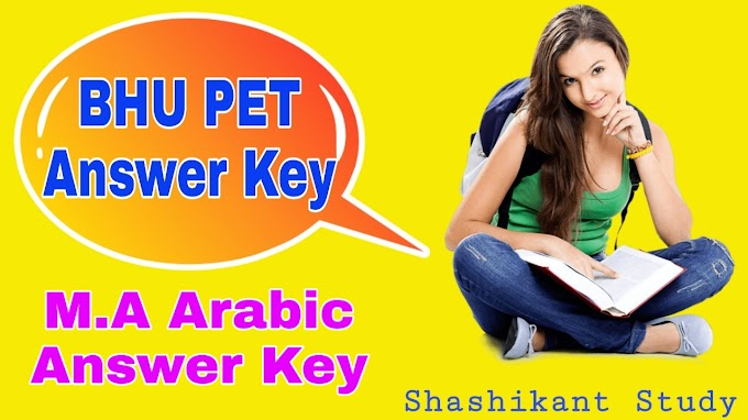 BHU PET M.A Arabic Answer Key