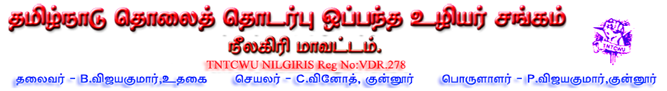 TAMIL NADU TELECOM CONTRACT WORKERS UNION-NILGIRS DISTRICT