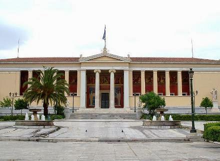 Έρανος για να καθαριστεί το Πανεπιστήμιο Αθηνών...