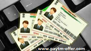 Security, Authentication Devices And Documents For Aadhaar Card In UIDAI System