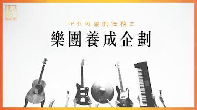 Akb48 Team Tp Band unit dibentuk sebentar lalu dibubarkan