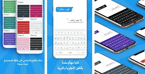 Comment installer le clavier arabe 2019 ?