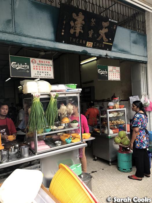Restoran Thean Chun, Ipoh