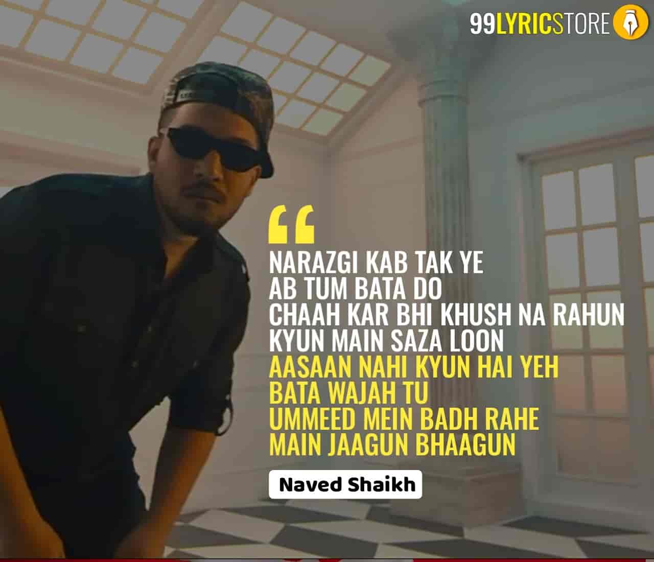 Veham Rao Song Lyrics Sung by Naezy