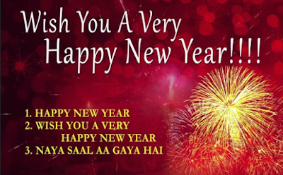 Christian happy new year images download