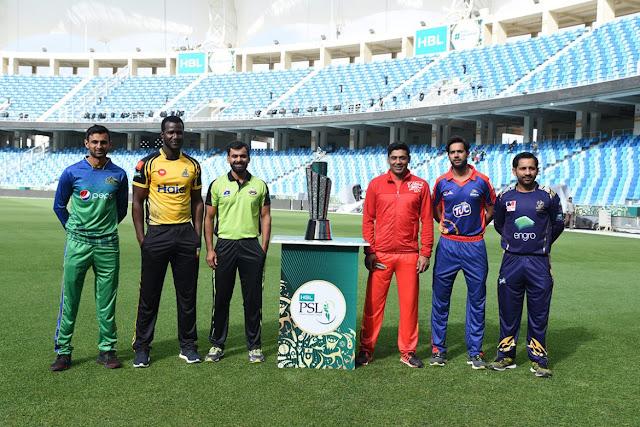 HBL_PSL_2019 - HBL Pakistan Super League trophy unveiled in Dubai